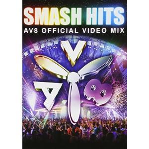 SMASH HITS-AV8 Official Video ...