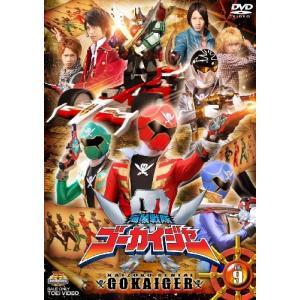 スーパー戦隊シリーズ 海賊戦隊ゴーカイジャー VOL.9 (DVD) 中古