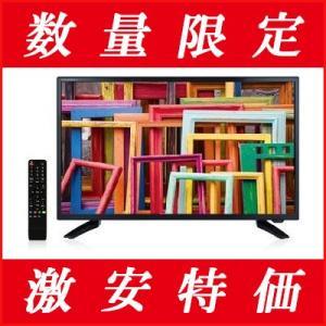 テレビ 液晶テレビ 32型 激安テレビ 録画機能付きテレビ ハイビジョン液晶テレビ 一人暮らし 新生活 TV 壁掛けテレビ 安いテレビ 本体 32インチ