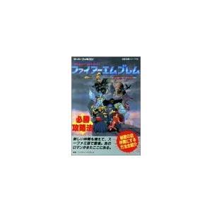 [中古 アウトレット テレビゲーム ソフト 本体] 激安商品からレアものまで多数販売中  ・コンディ...