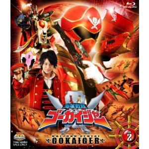 スーパー戦隊シリーズ 海賊戦隊ゴーカイジャー VOL.2(Blu-ray) 中古
