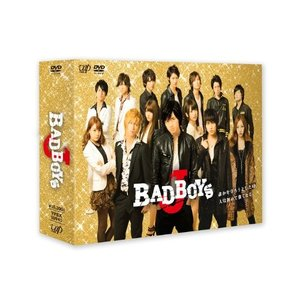 BAD BOYS J DVD-BOX通常版(本編4枚組) 新品