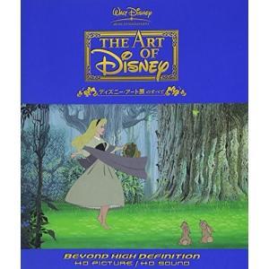ディズニー・アート展のすべて (Blu-ray) 中古