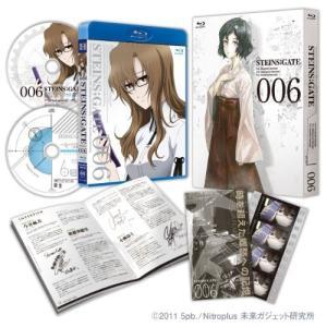 STEINS;GATE Vol.6(初回限定版) (Blu-ray) 新品
