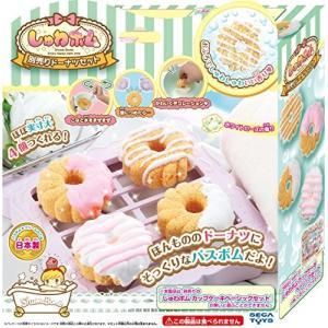[新品 玩具 電子玩具 教育用玩具 フィギュア 人形 ホビー] 激安商品からレアものまで多数販売中 ...