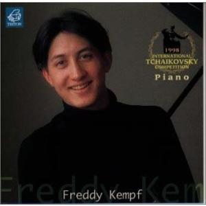98年チャイコフスキー国際コンクール ピアノ部門 フレデリック・ケンプ ...