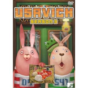 USAVICH Season3 / ウサビッチ シーズン3 (DVD) 新品|zerotwo-men