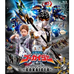 スーパー戦隊シリーズ 海賊戦隊ゴーカイジャー VOL.5(Blu-ray) 中古