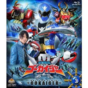 スーパー戦隊シリーズ 海賊戦隊ゴーカイジャー VOL.3 (Blu-ray) 中古
