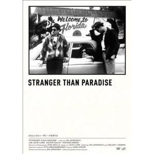 ストレンジャー・ザン・パラダイス (DVD) 新品