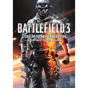 EA BEST HITS バトルフィールド 3 プレミアムエディション - PS3 中古|zerotwo-men