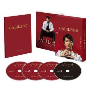 ガリレオII (Blu-ray-BOX) 新品