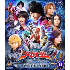 スーパー戦隊シリーズ 海賊戦隊ゴーカイジャー VOL.11(Blu-ray) 中古