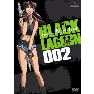 OVA BLACK LAGOON Roberta's Blood Trail 002 (DVD) 新...