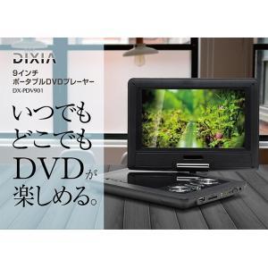 DVDプレイヤー ポータブル ポータブルDVDプレーヤー 安い 激安DVD 本体 DVDポータブルプレーヤー 9インチ 車載用バッグ付属 3電源対応 小型|zerotwo-men