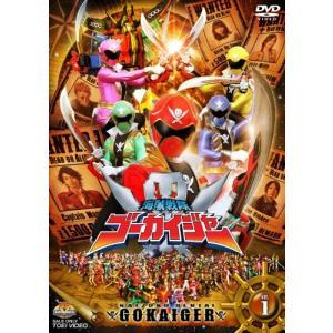 スーパー戦隊シリーズ 海賊戦隊ゴーカイジャー VOL.1(DVD) 中古