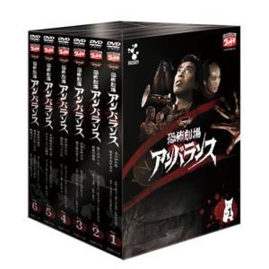 恐怖劇場 アンバランス全6巻セット( 初回生産限定) (DVD) 中古