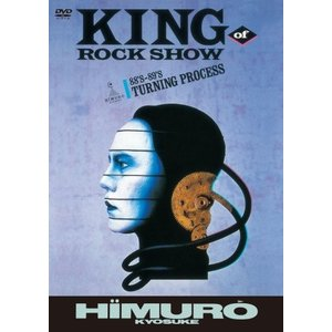 KING OF ROCK SHOW 88'S-89'S TURNING PROCESS (DVD) 中古