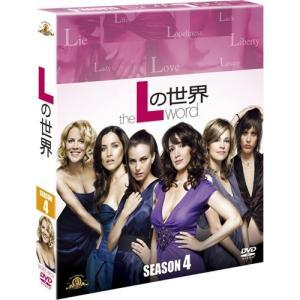 Lの世界 シーズン4 (SEASONSコンパクト・ボックス) (DVD) 中古