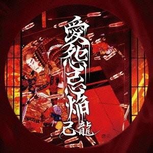 (新品 CD 音楽 ミュージック) 激安商品から過去のレアものまで多数販売中  ・邦楽、洋楽、アニソ...