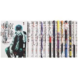 東京喰種トーキョーグール コミック 1-13巻セット (ヤングジャンプコミックス) 古本 古書