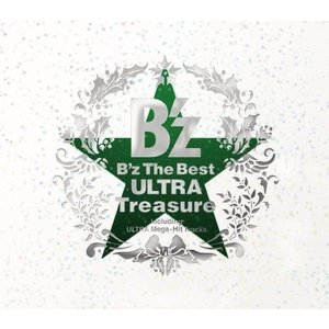 "B'z The Best""ULTRA Treasure"