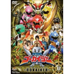 スーパー戦隊シリーズ 海賊戦隊ゴーカイジャー VOL.12(完) (DVD) 中古