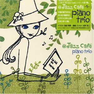 [中古 音楽CD ミュージック] 激安商品からレアものまで多数販売中  ・コンディションランク:B ...