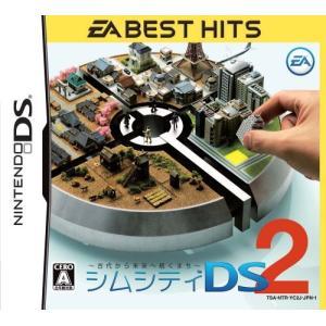<EA BEST HITS>シムシティDS2~古代から未来へ続くまち~ 中古|zerotwo-men