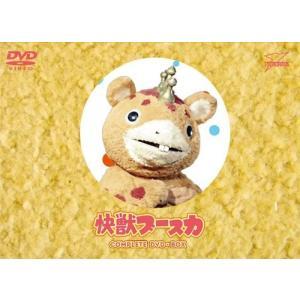(中古 アウトレット DVD Blu-ray) 激安DVD、ブルーレイから過去のレアものまで多数販売...