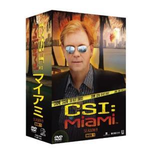 CSI:マイアミ シーズン9 コンプリートDVD BOX-1 新品