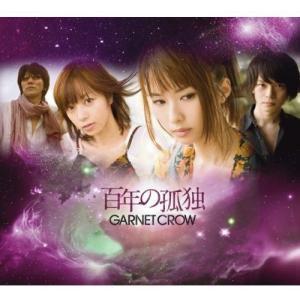 百年の孤独(初回限定盤)(DVD付) 新品