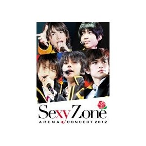 Sexy Zone アリーナコンサート 2012 (通常盤 ...