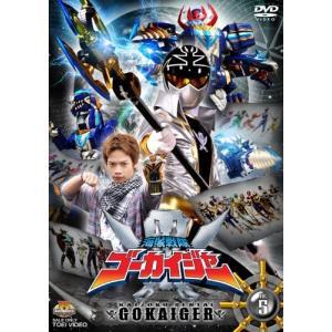 スーパー戦隊シリーズ 海賊戦隊ゴーカイジャー VOL.5 (DVD) 中古