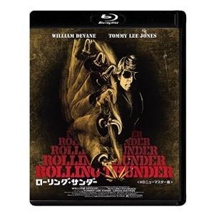 ローリング・サンダー HDニューマスター版 (Blu-ray...