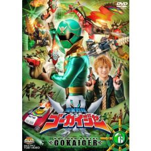 スーパー戦隊シリーズ 海賊戦隊ゴーカイジャー VOL.6 (DVD) 中古