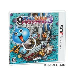 スライムもりもりドラゴンクエスト3 大海賊としっぽ団 - 3DS 中古|zerotwo-men