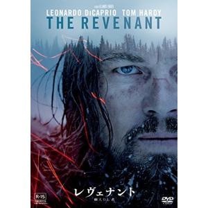 レヴェナント:蘇えりし者 (DVD) 新品
