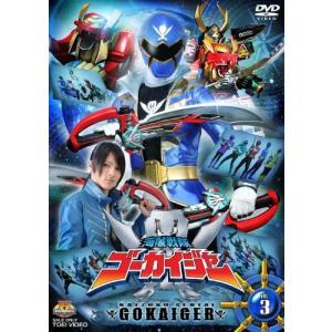 スーパー戦隊シリーズ 海賊戦隊ゴーカイジャー VOL.3 (DVD) 中古