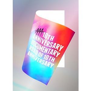 AAA 10th ANNIVERSARY Documentary ~Road of 10th ANNIVERSARY~(DVD2枚組) 新品|zerotwo-men