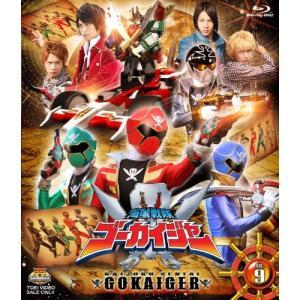 スーパー戦隊シリーズ 海賊戦隊ゴーカイジャー VOL.9(Blu-ray) 中古