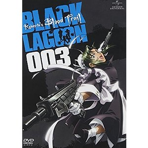 OVA BLACK LAGOON ROBERTA'S BLOOD TRAIL 003 (DVD) 新...