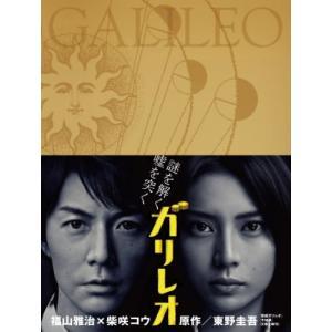 ガリレオ Blu-ray BOX 新品