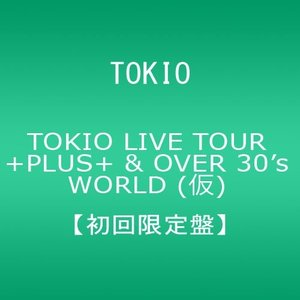TOKIO OVERPLUS(初回限定盤) (DVD) 中古