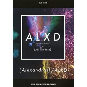 バンド・スコア (Alexandros)(ALXD) 中古