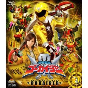 スーパー戦隊シリーズ 海賊戦隊ゴーカイジャー VOL.4(Blu-ray) 中古