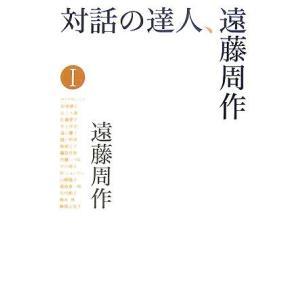 [中古 古本 古書] [ノンフィクション物語や偉人伝 ダイエットや病気に関する本まで] おすすめの古...