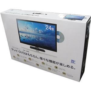 24型 DVDプレーヤー内蔵 地上波デジタル液...の関連商品1