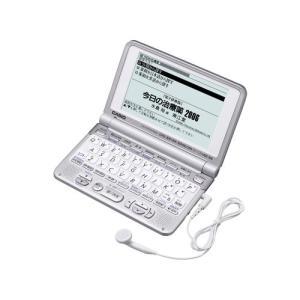 ・中古電子辞書本体や関連商品等  ・コンディションランク:B (傷、汚れはあるが通常の使用には支障の...