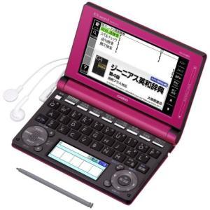 カシオ 電子辞書 エクスワード 高校生モデル XD-D4800MP マゼンタピンク 中古商品 アウトレット
